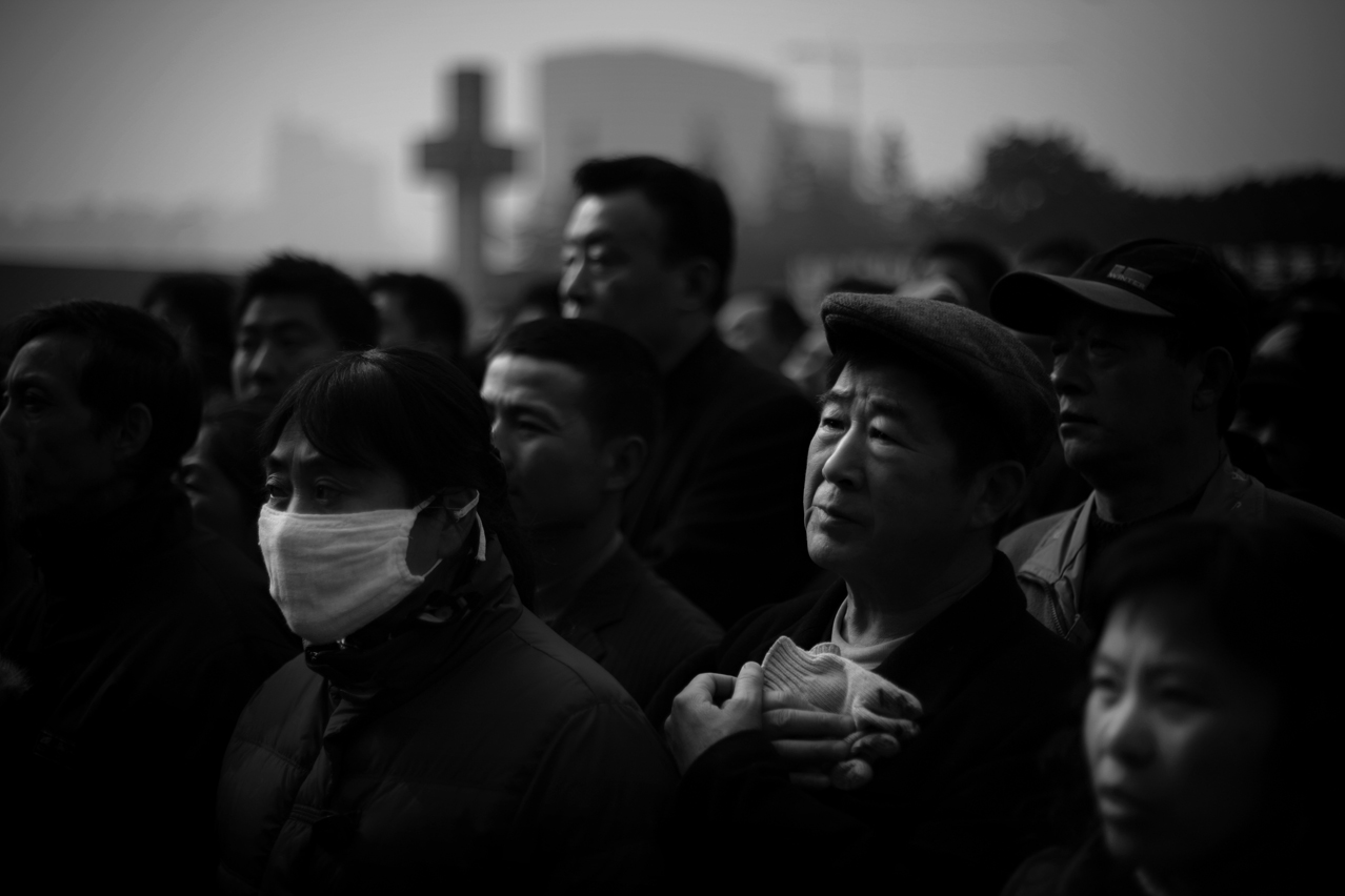 NANJING 70 YEARS AFTER