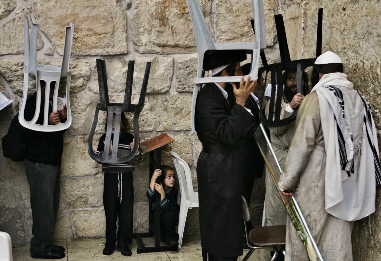 MIDEAST ISRAEL JEWISH HOLIDAY