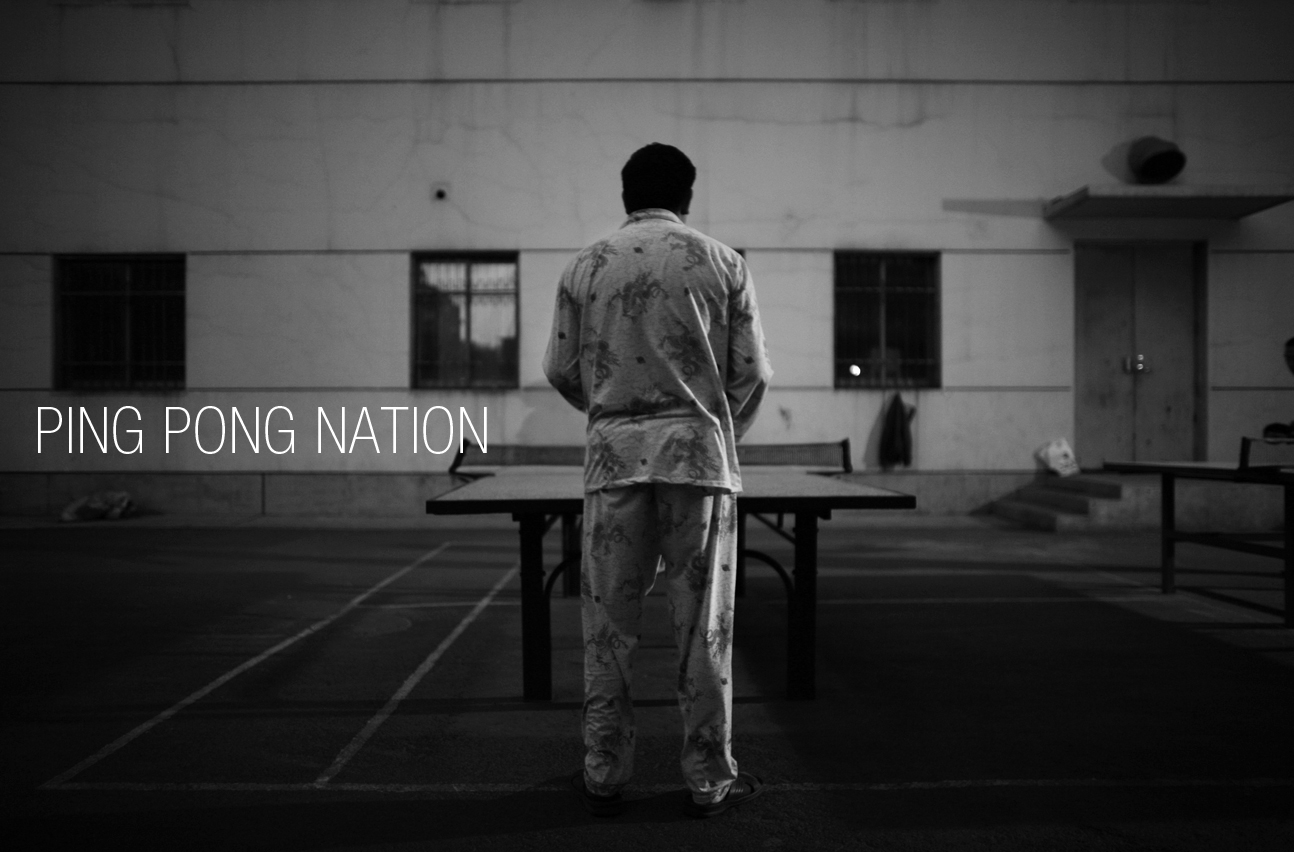 Ping Pong Nation